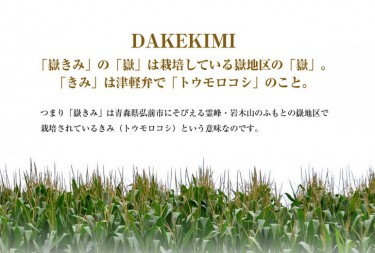 to2014_04009_02